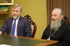 Блаженнейший митрополит Онуфрий и Вадим Новинский