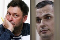 Обмен на Сенцова: у Вышинского отреагировали