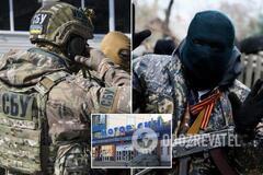 Украинские компании финансировали 'ДНР': СБУ раскрыла громкую схему