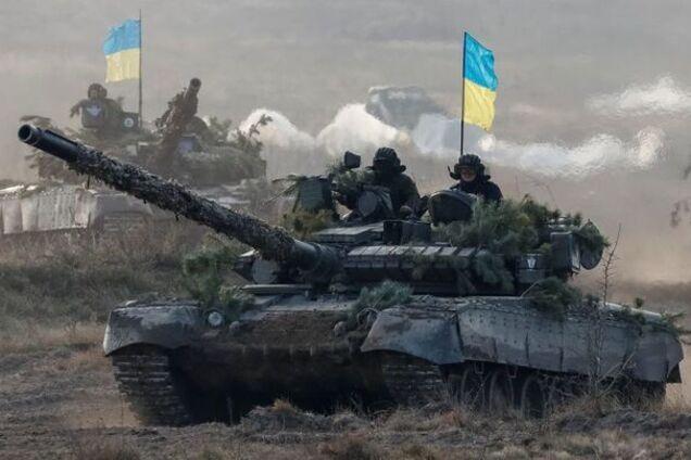Вооруженные Силы Украины, иллюстрация