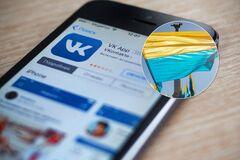 В Украине внезапно разблокировали 'ВКонтакте': на скандал отреагировали