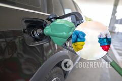 В Украине потребовали ввести новые пошлины на российский дизель