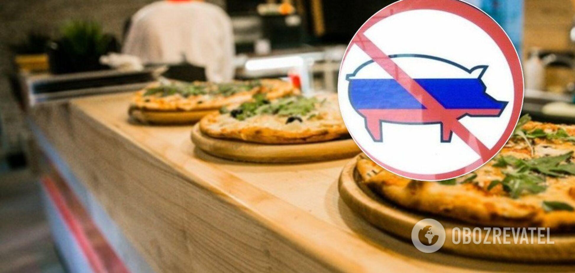 'Попередження': в Чернівцях на кафе наклеїли 'свиню' у вигляді прапора Росії