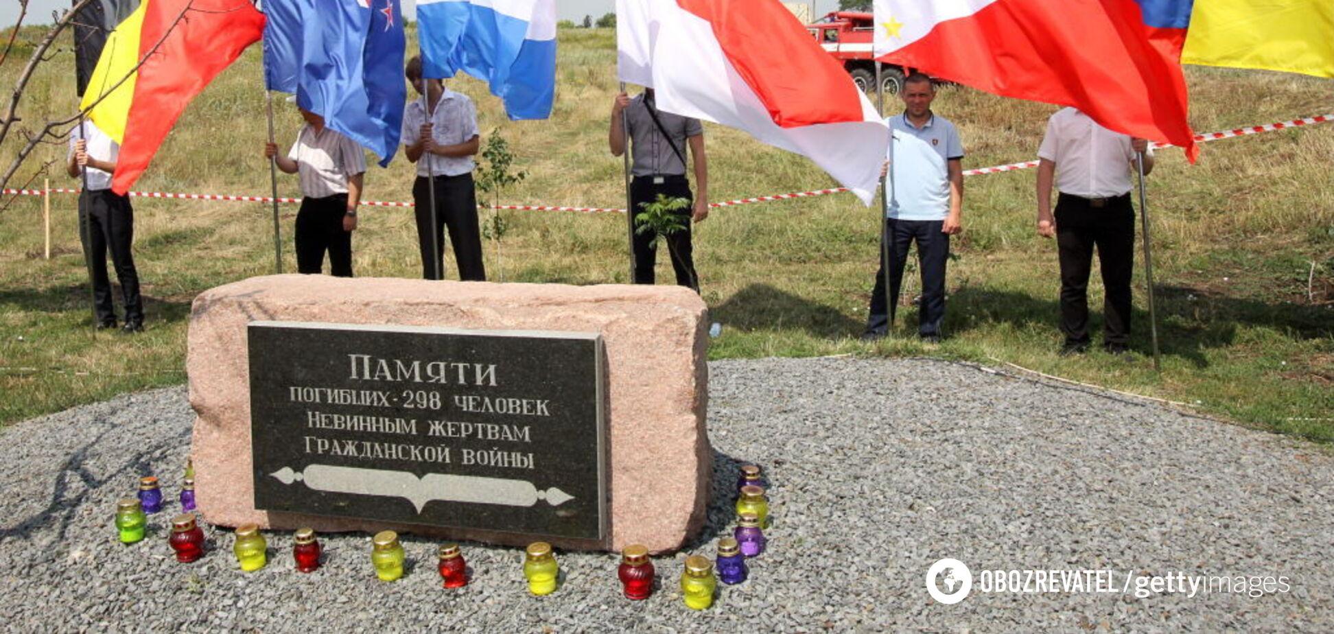 'Плясали на костях!' В 'ДНР' цинично почтили память погибших рейса МН17