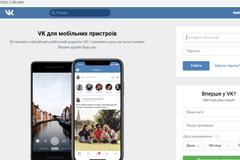 В Украине внезапно разблокировали десятки сайтов роспропаганды: нашлась лазейка