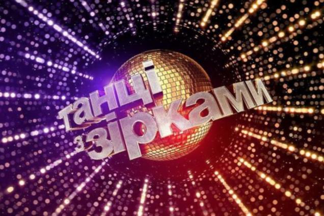 """Стало известно, кто заменит MONATIKa в жюри """"Танці з зірками-2019"""""""