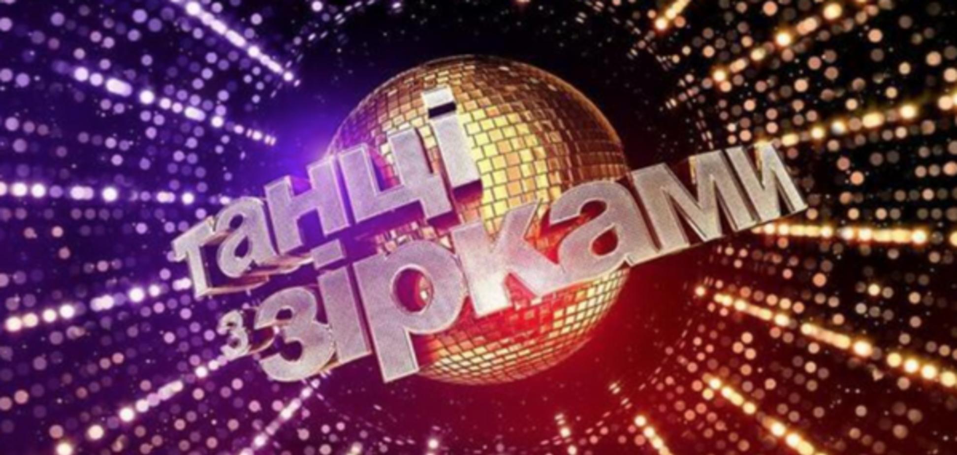 Представлено всіх учасників нового сезону 'Танців з зірками': хто вони