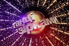 Представлены все участники нового сезона 'Танців з зірками': кто они