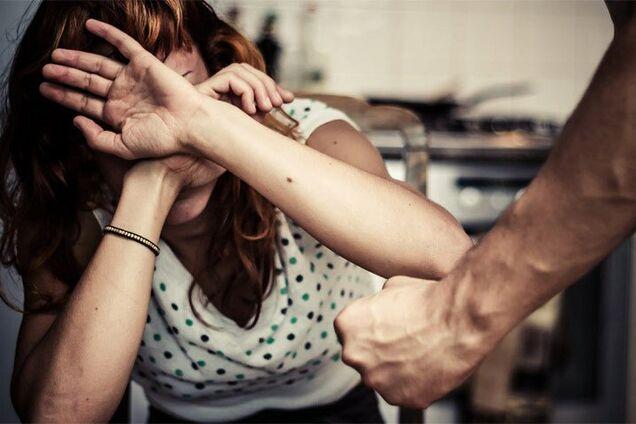 Насильство над дитиною