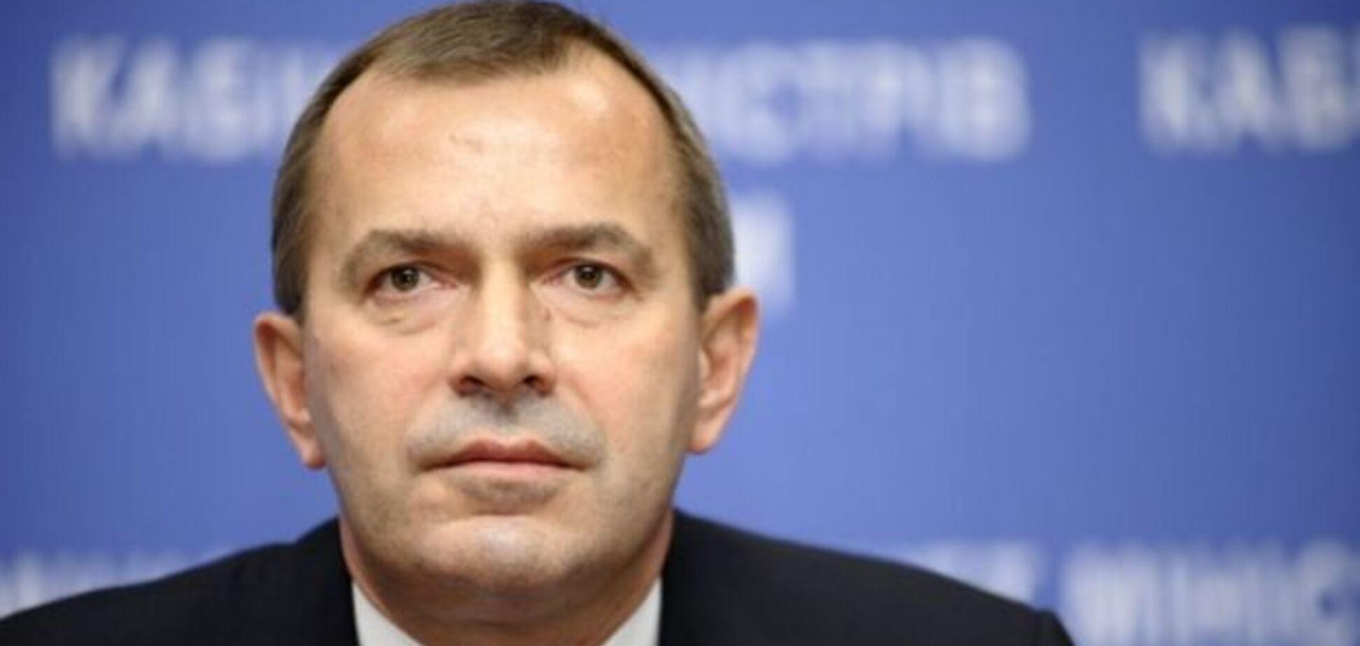 Клюєва затримають у разі повернення в Україну – ГПУ