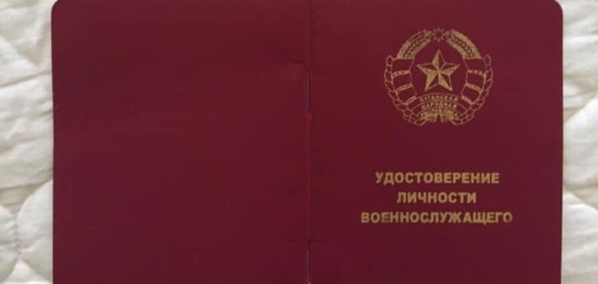 В Киеве задержали подозреваемого в спонсорстве 'ЛНР': суд оскандалился решением