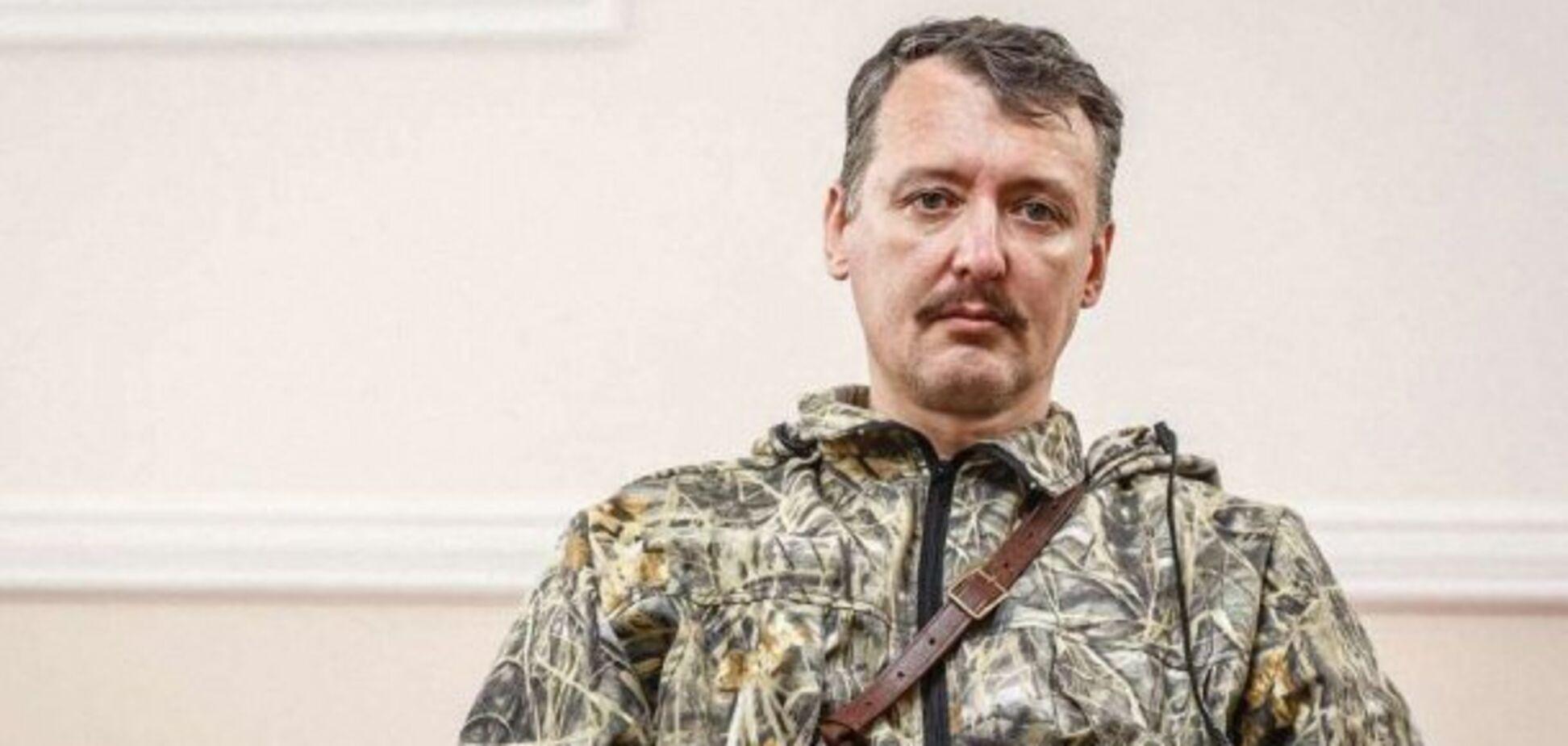 'Воювали ночами у готелях': Стрєлков здав чергові секрети ватажків терористів Донбасу