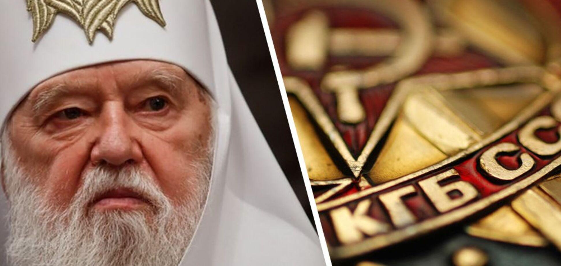 'Сотрудничество с КГБ - не грех': Филарет признался в связях со спецслужбами