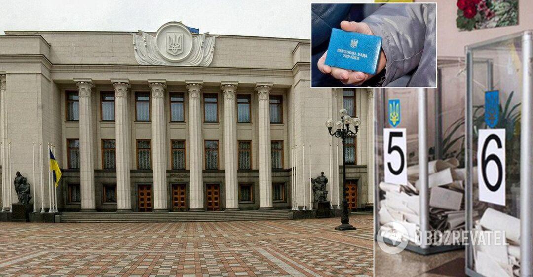 вибори в україні букмекери