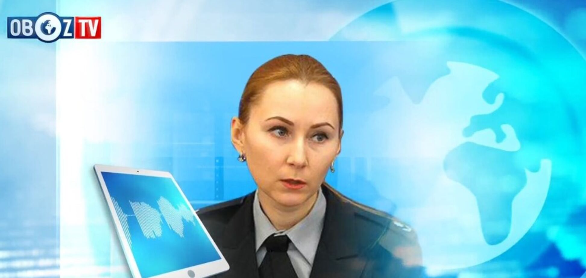 Кровавый взрыв под Днепром: дети нашли гранату на мусорной свалке