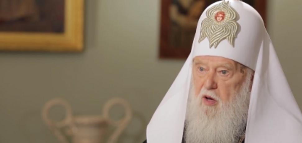 'Мы выходим из этой игры!' Филарет с УПЦ КП отказался подчиняться Православной церкви Украины