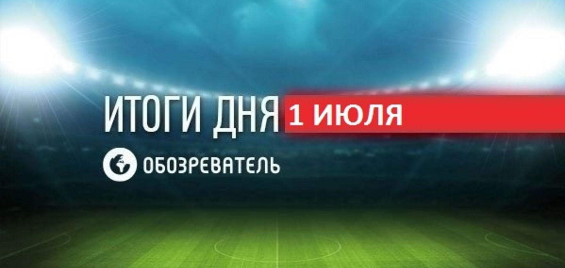 Россиянина лишили пояса Усика: спортивные итоги 1 июля