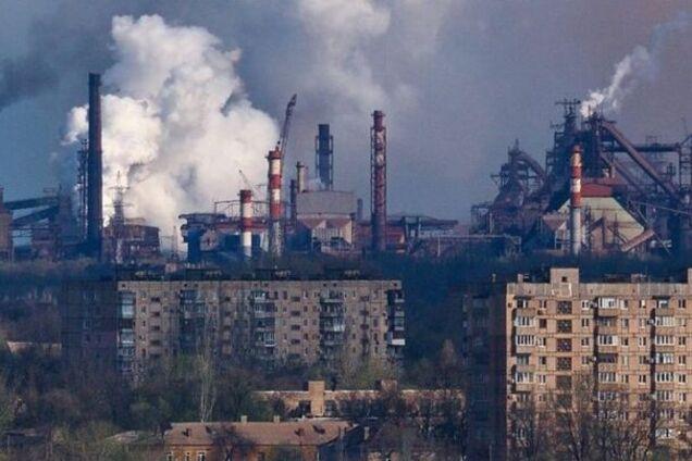 ArcelorMittal Кривий Ріг