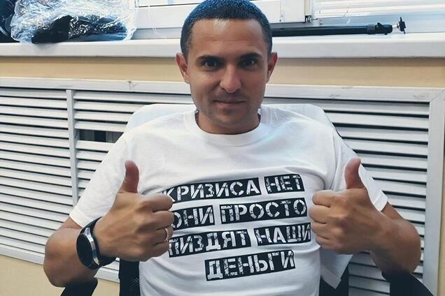 Александ Куницький