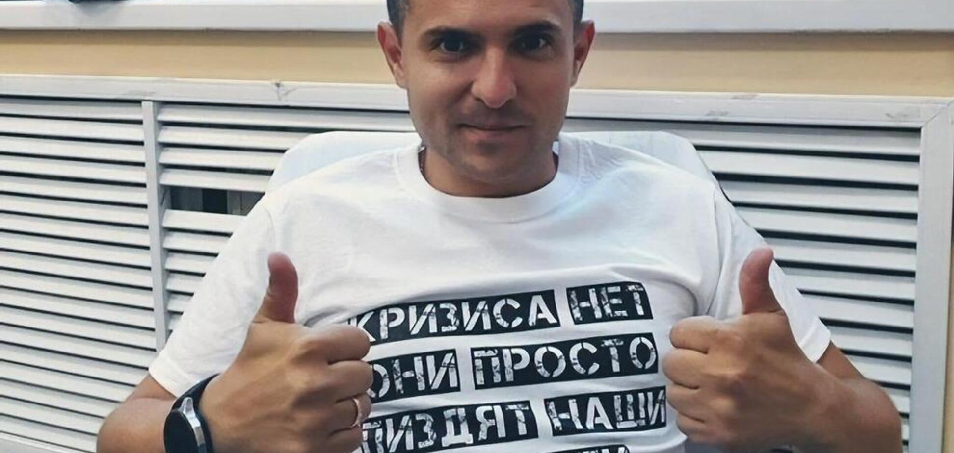 На суддів у справі Куницького тиснули: опубліковані докази