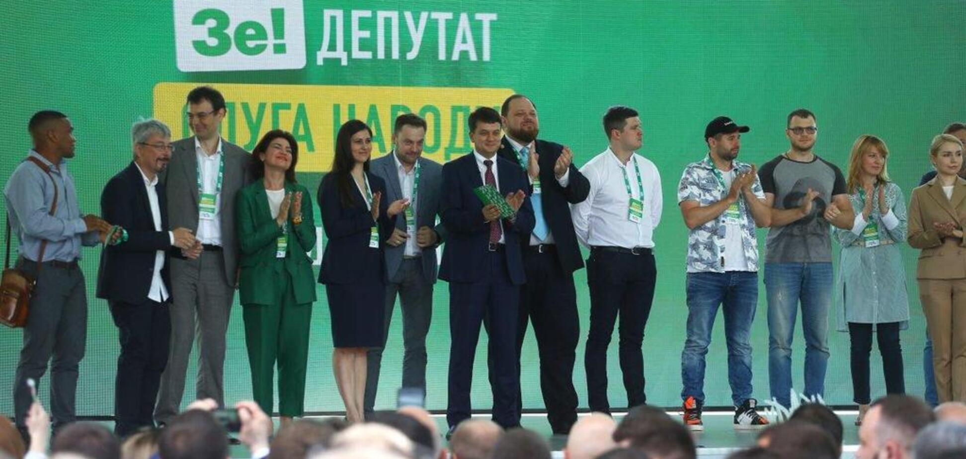 'Подтянуть' шоуменов и комиков: 'слуг народа' отправят в школу после выборов