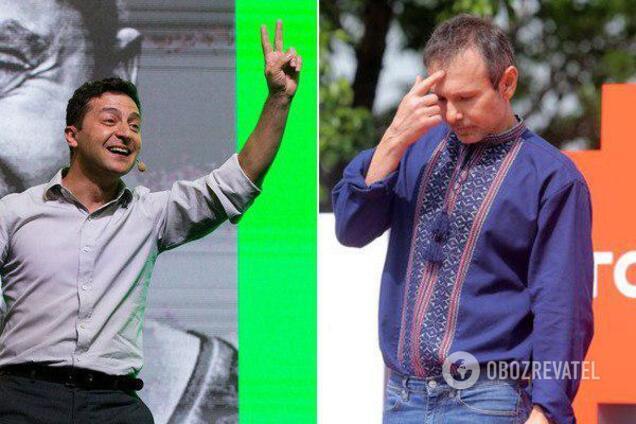 Зеленский и Вакарчук