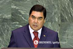 'Прикована к кровати!' Появилась новая версия 'смерти' президента Туркменистана
