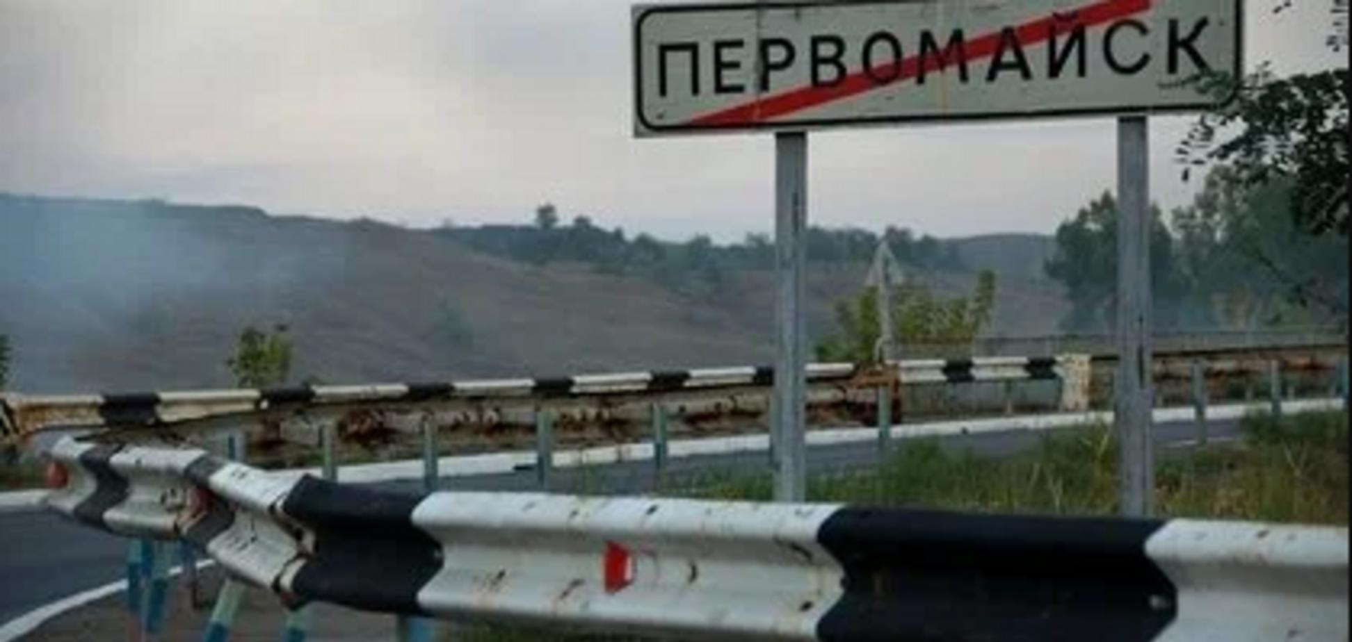 Обстрел Первомайска. Кому нужен 'багровый окрас' украинских выборов