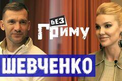 'Я бы переиграл, наверное, финал Лиги чемпионов против 'Ливерпуля'' - Андрей Шевченко в блиц-шоу 'БЕЗ ГРИМА'.