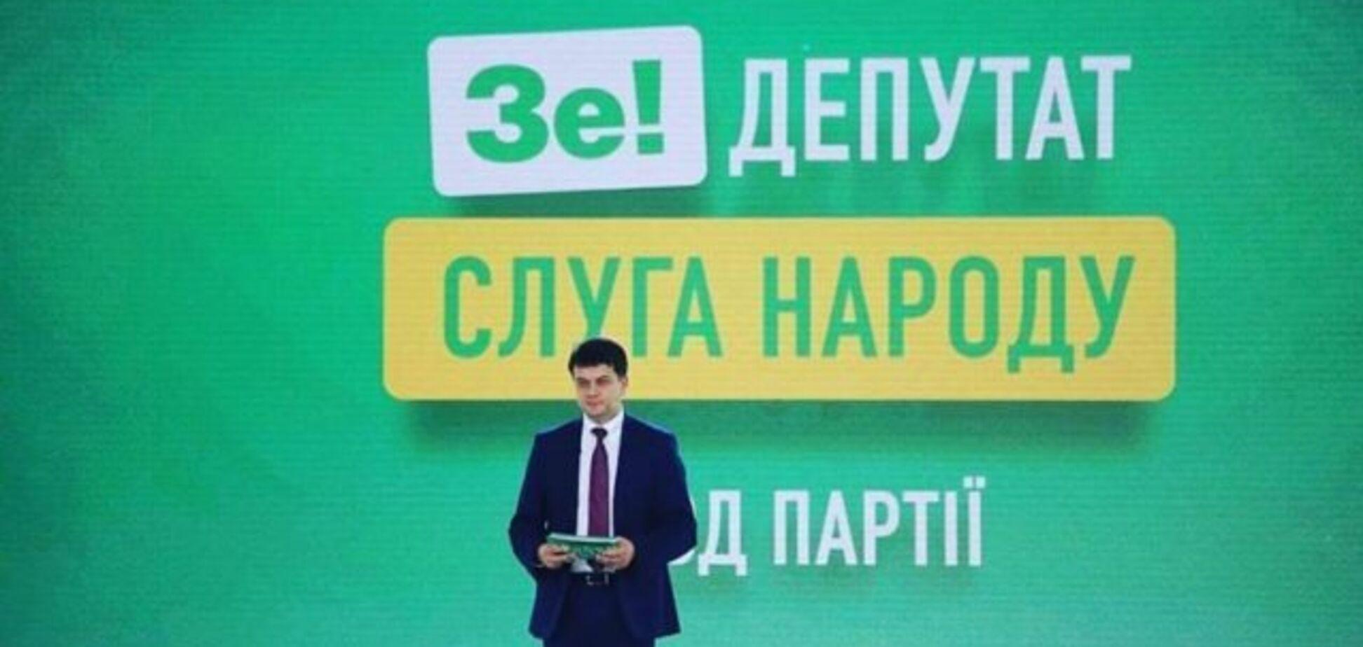Выборы в Раду: 'Слуга народа' лидирует по всем округам в Киеве