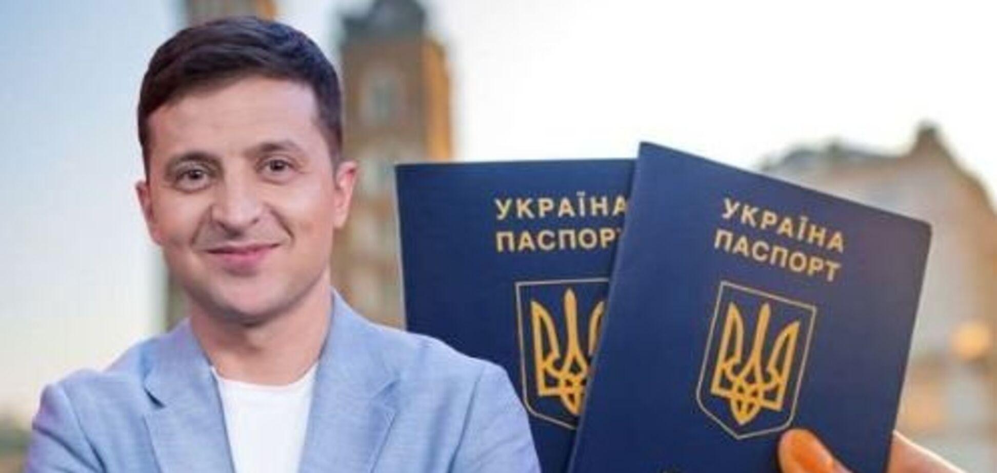 У Зеленського задумали введення онлайн-громадянства