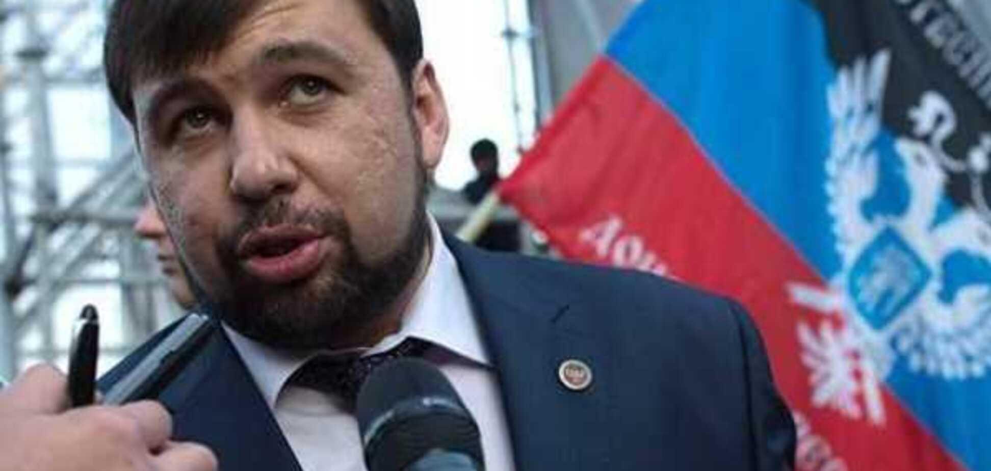 'Приходится выжигать железом!' Пушилин выдвинул новое обвинение против Украины