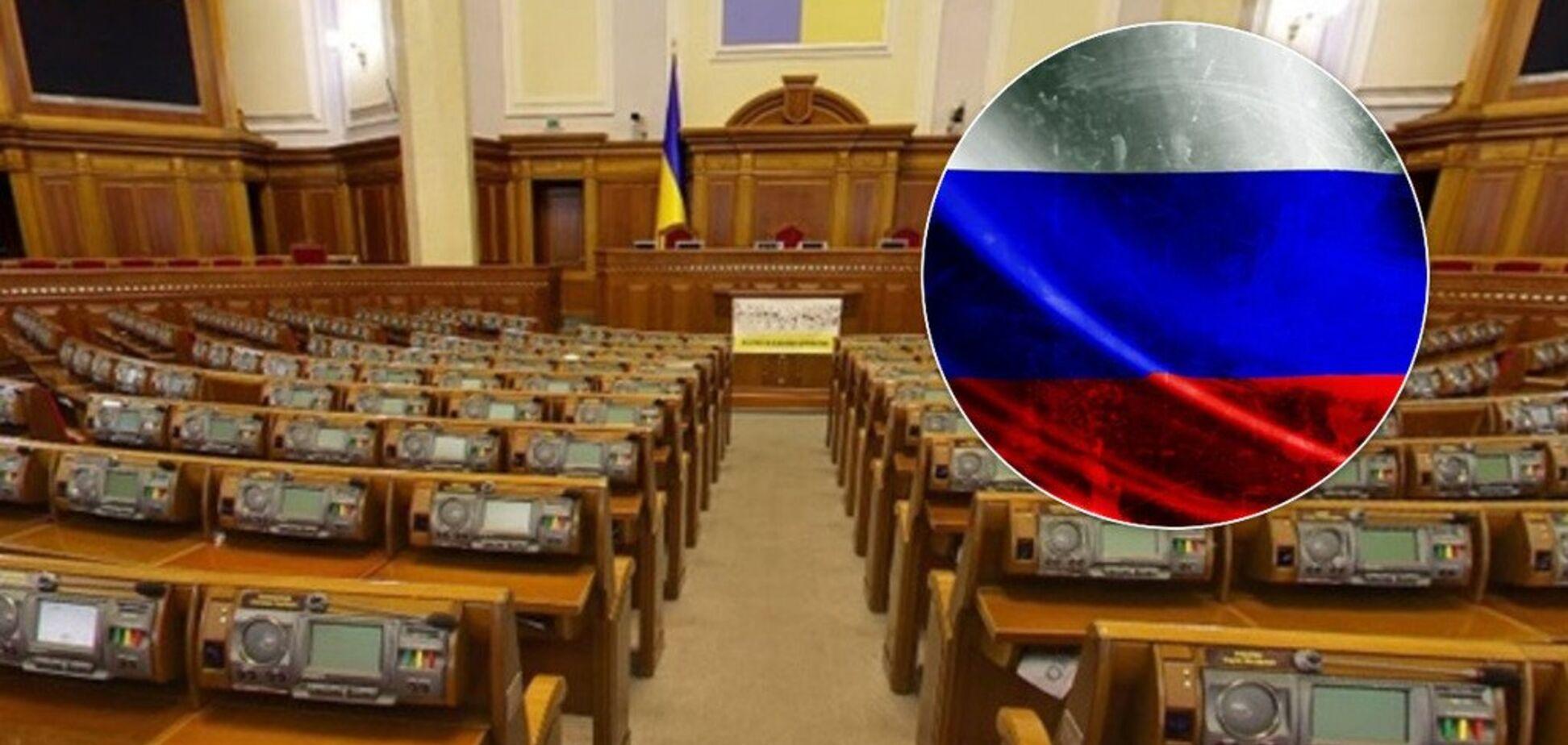 'Это очень опасно!' Украинцев ужаснул масштаб 'русского мира' на выборах в Раду