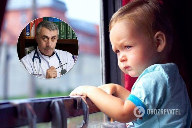 Євгеній Комаровський