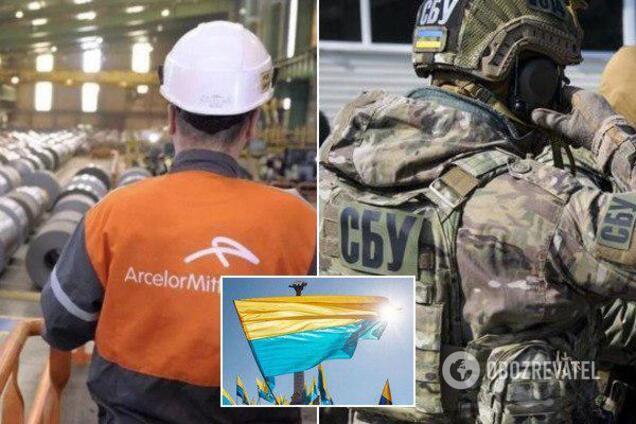 СБУ на АМКР виявила перевищення радіації