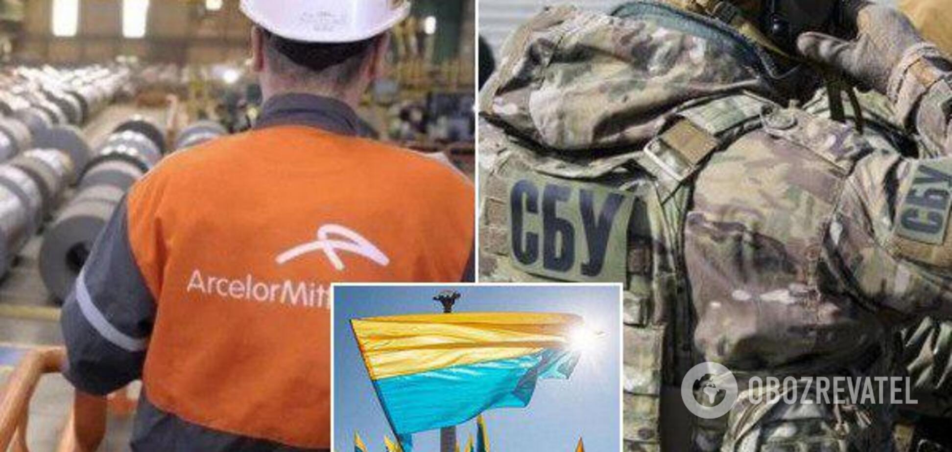 Домовилися із Зеленським: на ArcelorMittal владнали конфлікт із СБУ