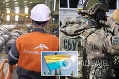 На ArcelorMittal выдвинули серьезное обвинение против СБУ: появилось видео