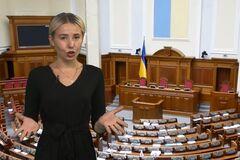 Особливості Верховної Ради VIII скликання