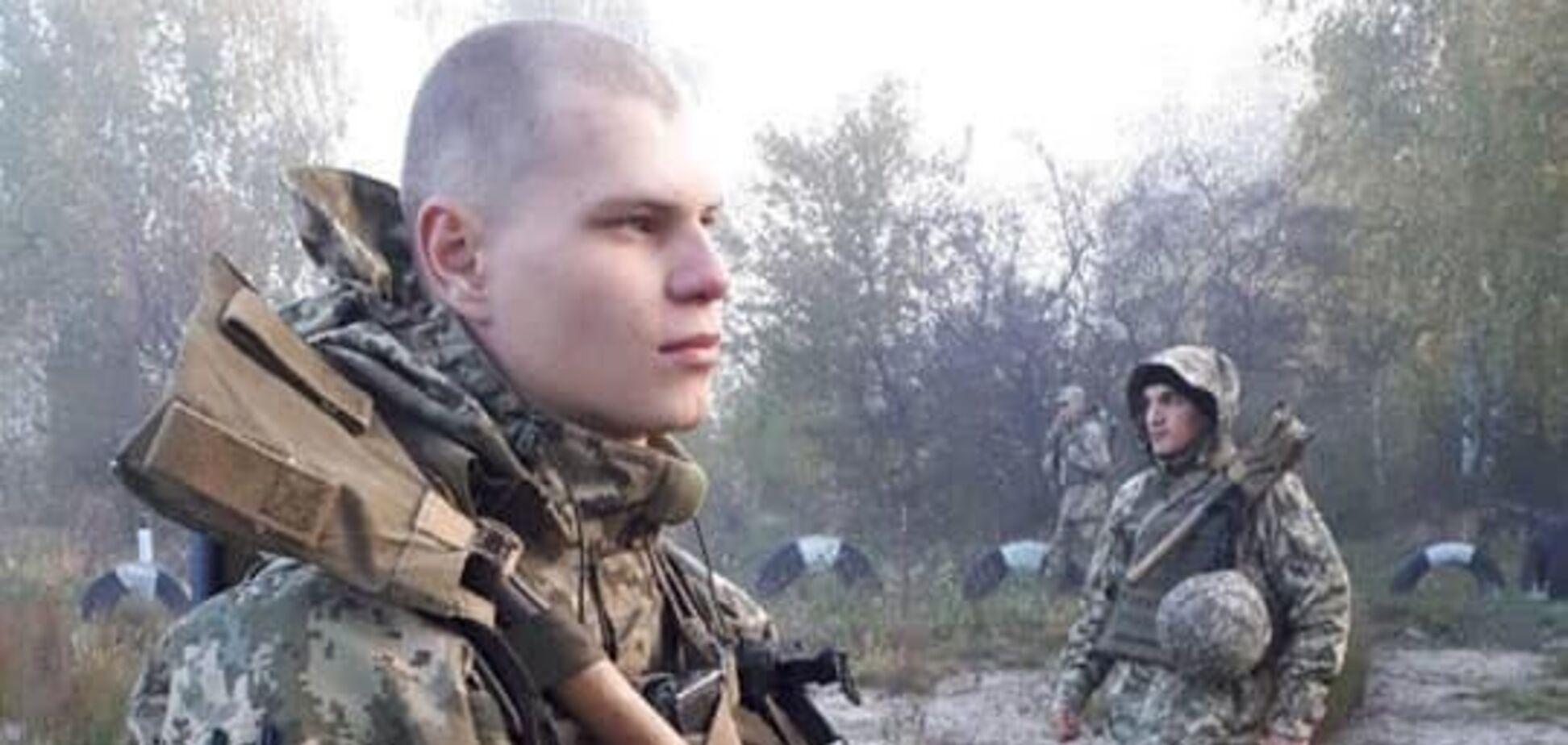 В Днепре простятся с десантником, погибшим в ООС