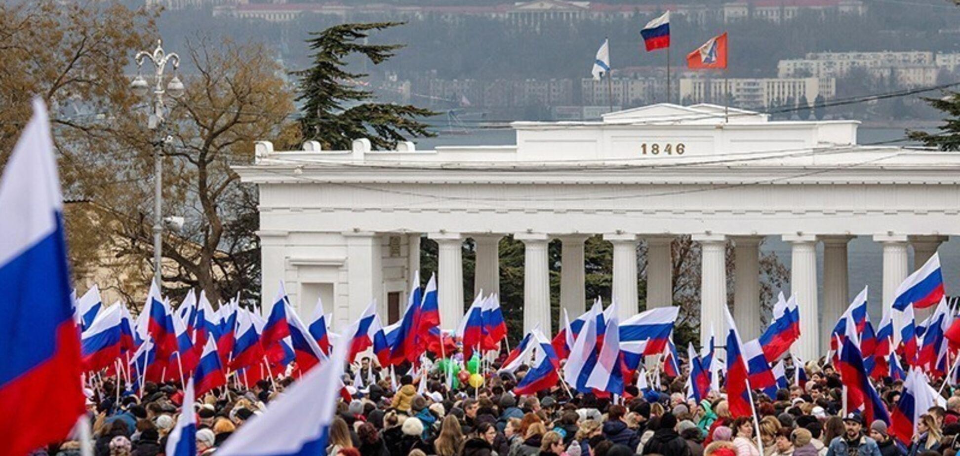 Аннексия Крыма Россией