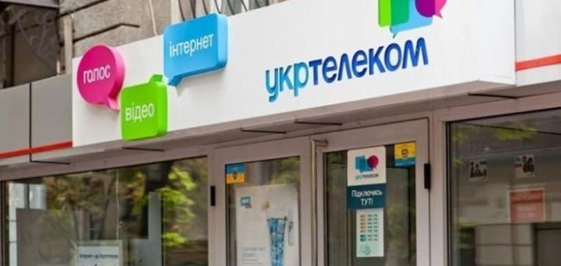 В Днепре мужчина украл двери 'Укртелекома': фото