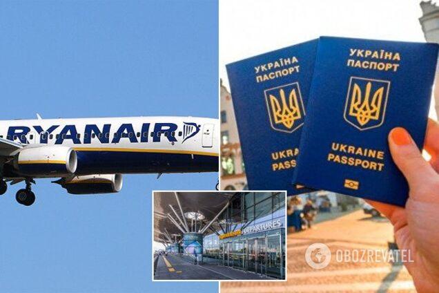 Украинцы смогут полететь в ЕС за €10: объявлена распродажа
