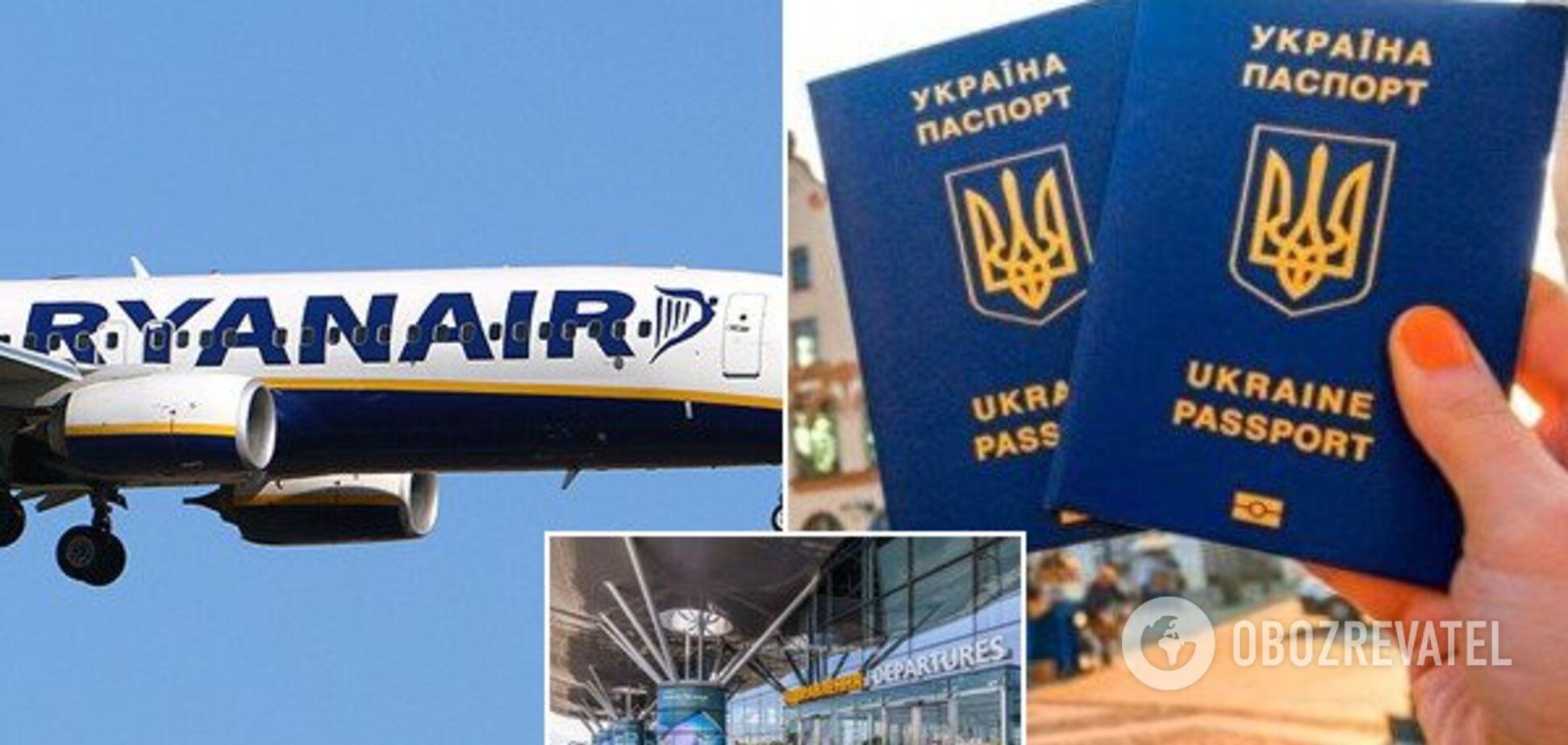 Украинцы смогут полететь в Европу за 10 евро: лоукостер объявил масштабную распродажу
