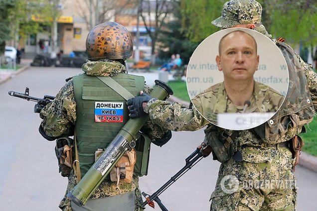 Террористы и Дейнеко