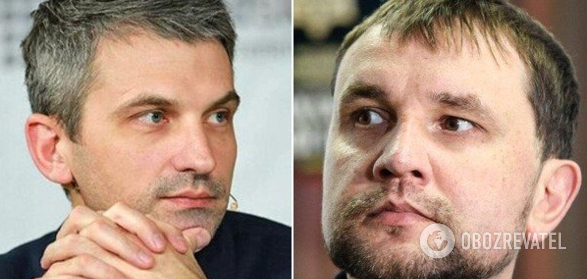 Скрипін і В'ятрович