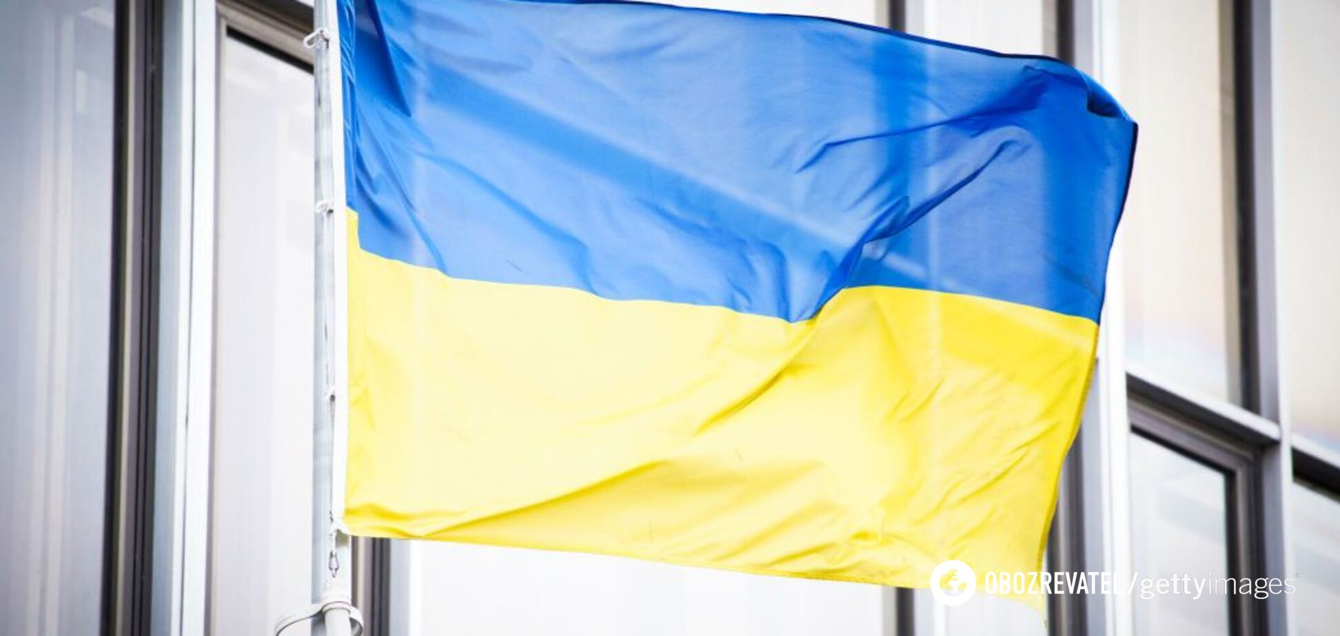 Помогите Украине