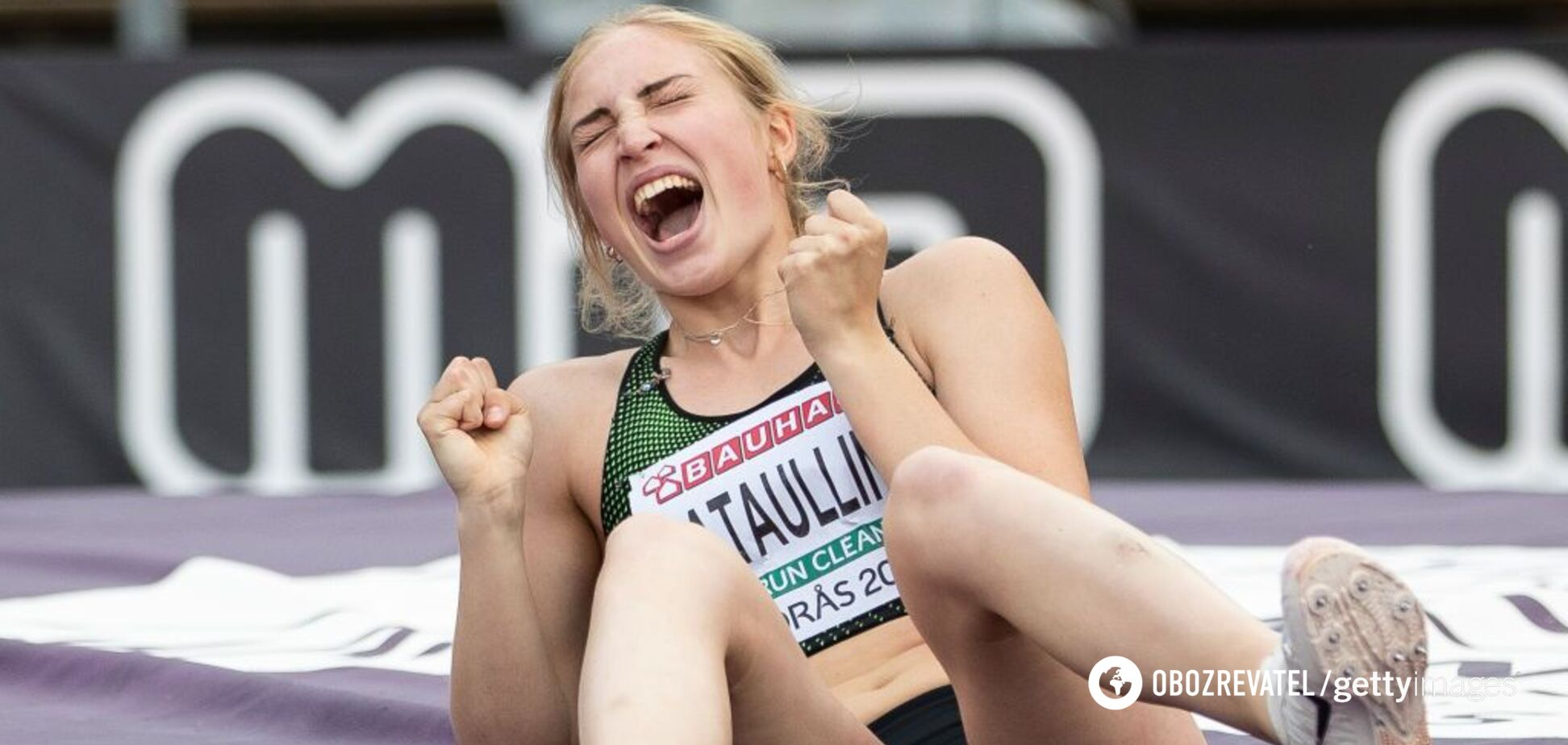 Россию отстранили от чемпионата мира по легкой атлетике, запретив символику РФ