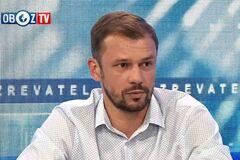 Что будет с новой украинской школой: в команде Зеленского раскрыли дальнейшие планы