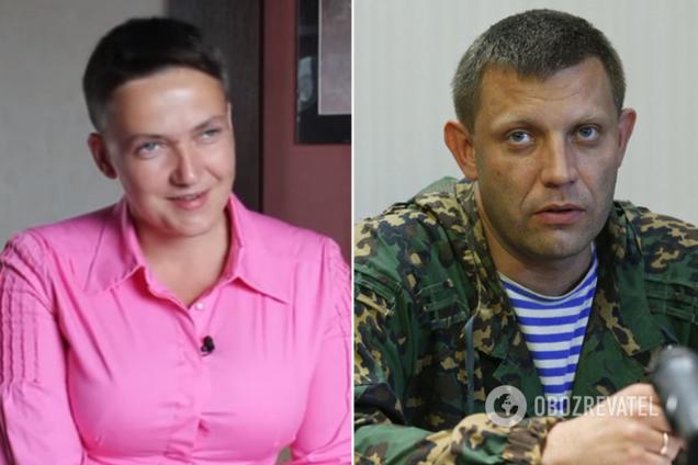 Савченко і Захарченко