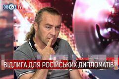 'Провокація на зіткнення': депутат Київради про зняття колючого дроту з посольства Росії